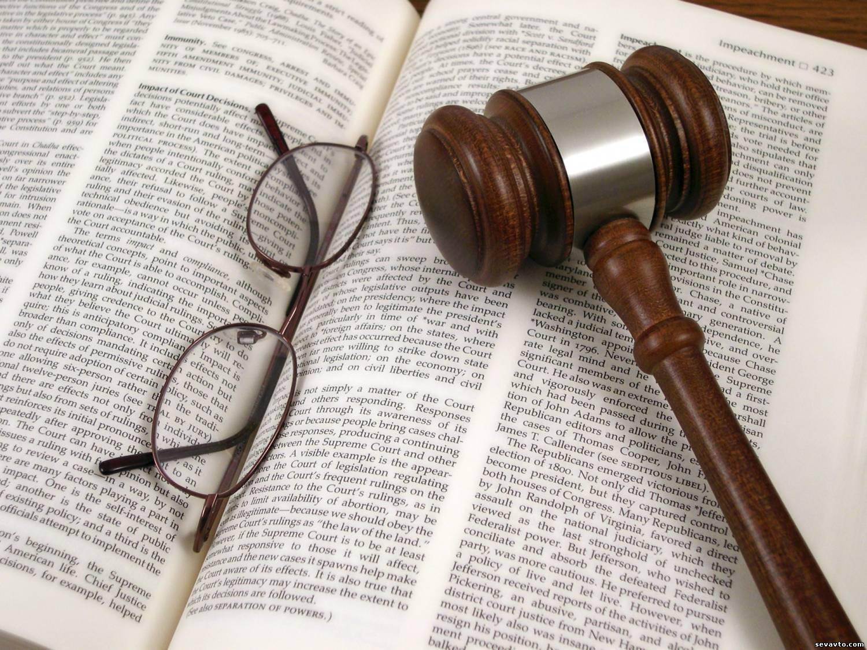 Ministero della Giustizia – Decreto ministeriale 26 luglio 2021 (Ufficio per il processo).